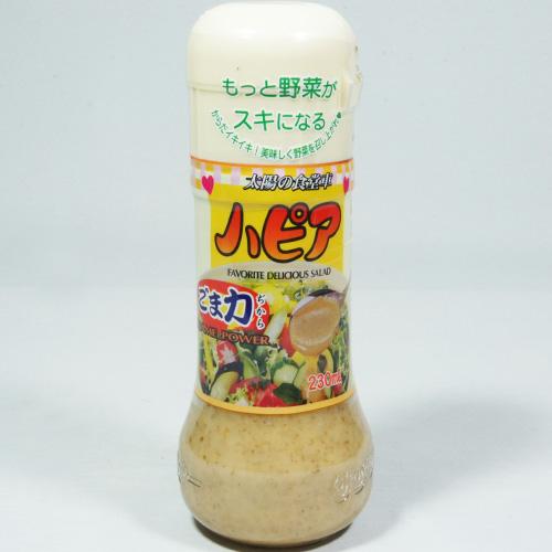 ハピアドレッシングごま230ml【サンダイナー】