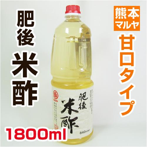 米酢(1800ml)
