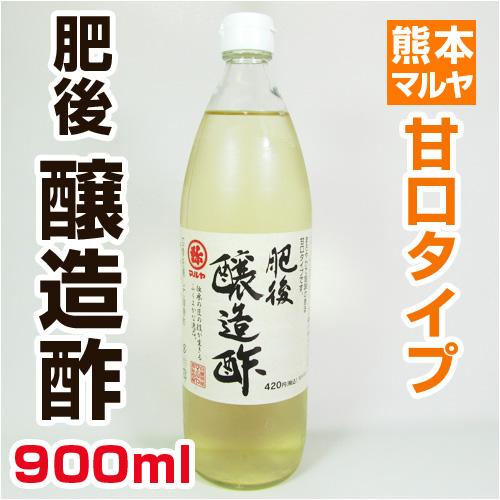 醸造酢(900ml)