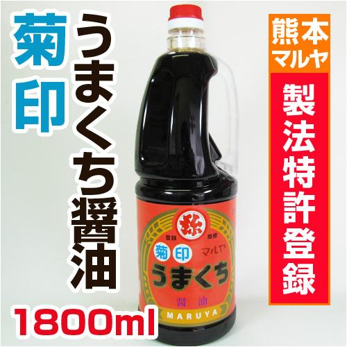 うまくち(菊)(1800ml)