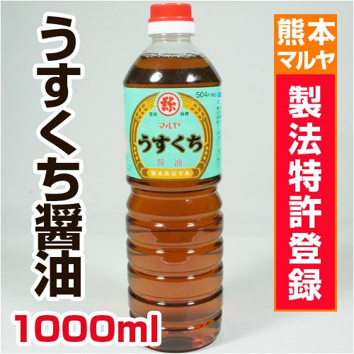 うすくち醤油(1000ml)