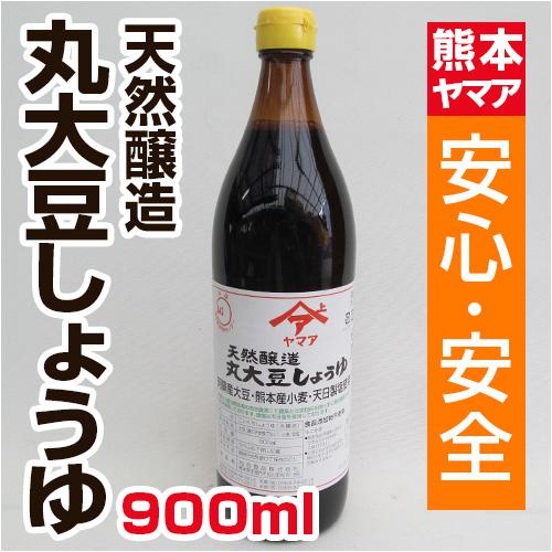 ■熊本産究極の安心・安全な醤油■天然醸造丸大豆しょうゆ