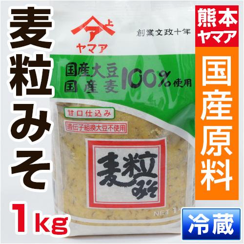 麦粒みそ甘口仕込み1kg