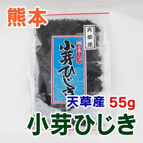 熊本天草産小芽ひじき55g