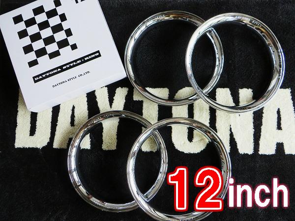 ディースタイルリング12インチ メッキ【1台分】 品番: DR12C
