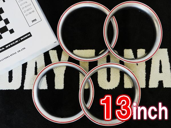 ディースタイルリング13インチ ハイパーシルバー赤ライン 【1台分】 品番: DR13HSR