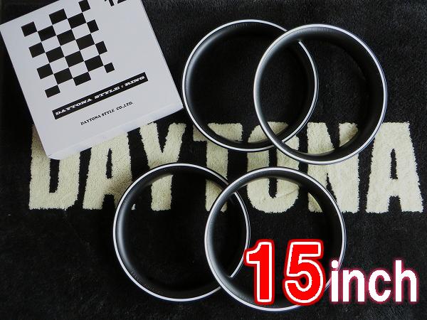 ディースタイルリング15インチ 白ライン 【1台分】 品番: DR15W
