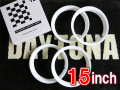 ディースタイルリング15インチ ホワイトリボンタイプ 【1台分】 品番: DR15WW