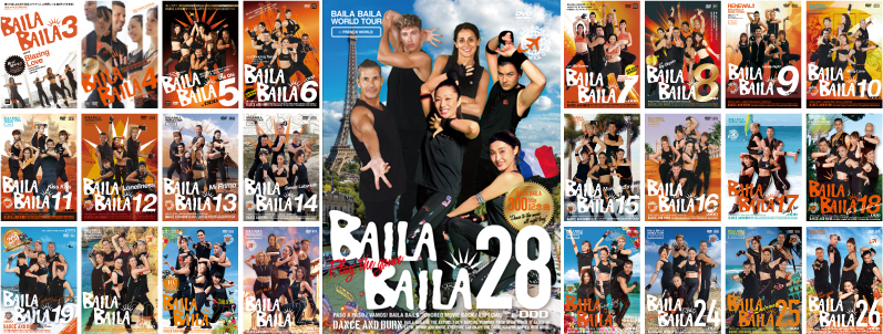 【BAILABAILAvol.28御予約の方限定】BAILA BAILA バックナンバーフェア―