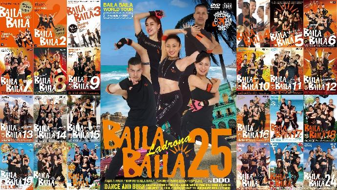 【BAILABAILAvol.25御予約の方限定】BAILA BAILA バックナンバーフェア―