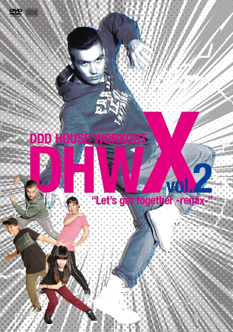 """リニューアル第二弾!DDD HOUSE WORKOUT X vol.2 """"Let's get together -remix-""""【CD+DVD】"""