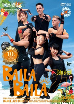 """あの安全地帯の名曲が BAILA BAILAに! BAILA BAILA vol.21 """"Sale el sol""""+10周年記念曲「Presage of love~恋の予感~」 by ジェフリーダニエル(Shalamar)CD+DVD 3枚組"""
