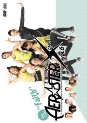 """AER☆STER X vol.6 """"Faith"""""""