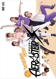 "AER☆STER X vol.9 ""Temptation-remix-"" 【CD+DVD】"