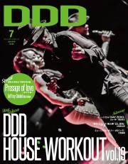 DDD2018年7月号
