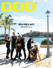 DDD2018年4月号