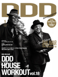 DDD2018年1月号