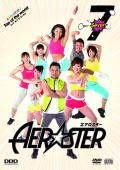 AER☆STER6パッケージ