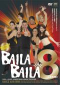 BAILA8パッケージ