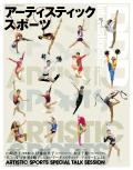 DDD international 2011年4月号増刊 vol.51