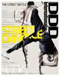 DDD International 7月増刊表紙