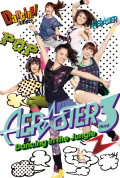 AER☆STER3 Dancing in the Jungle