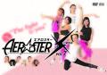 "【先行予約品】AER☆STER X vol.7 ""The light is you"""