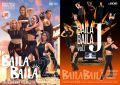 """BAILA BAILA vol.22 """"Loco por mi"""" +  歌って踊ってBAILA BAILA-J vol.1 ●スペシャルAセット"""