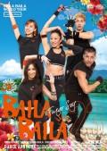 """BAILA BAILA vol.23 """"Fuego Soy""""CD+DVD 2枚組"""