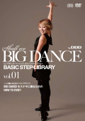 bigdancejacket_pic.jpg