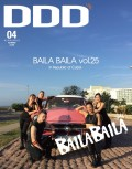 DDD2020年4月号(2月27日発売vol.88)