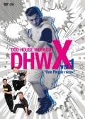 """リニューアル第一弾!パワーアップして新登場!!DDD HOUSE WORKOUT X vol.1 """"One People -remix-""""【CD+DVD】"""