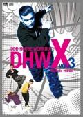 """DDD HOUSE WORKOUT X vol.3 """"Selfish -remix-""""【CD+DVD】"""