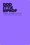 DDD STYLE HIPHOP vol.8