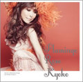 杏子ニューシングル「Flamingo Rose」 BAILABAILA vol.16スペシャルコラボ[CD+DVD]