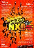 【BAILA BAILAミュージカル2017】〜 BAILA BAILAレボリューション! NX!!の巻〜名古屋公演 前売チケット