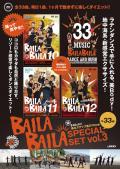 BAILA BAILA SPECIAL SETvol.3