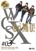 DDD West Coast Style X #03 「Ori Mi O!」
