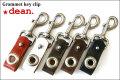 ★dean. Grommet key clip