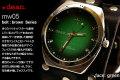 ハリウッドスターも愛用するLAブランド★deanの腕時計(mw05_brown)