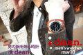 ハリウッドスターも愛用するLAブランド★deanの腕時計(mw10)