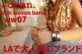 ハリウッドスターも愛用するLAブランド★deanの腕時計(ww07)