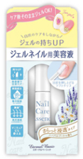 nailcareessence_kirei-05