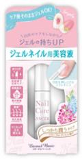 nailcareessence_kirei-06