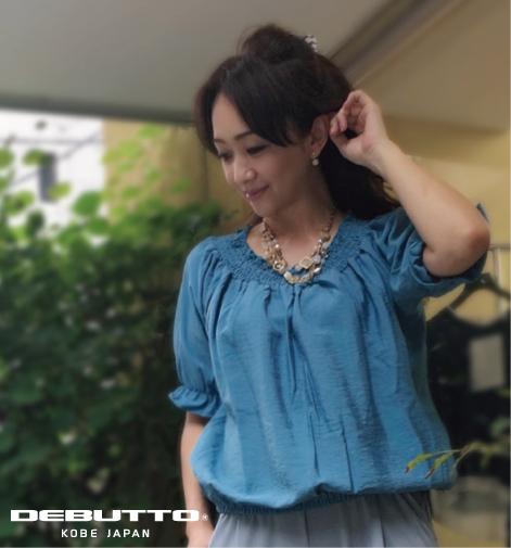 【DEBUTTO】大人綺麗なシャーリングプルオーバー(D171309)