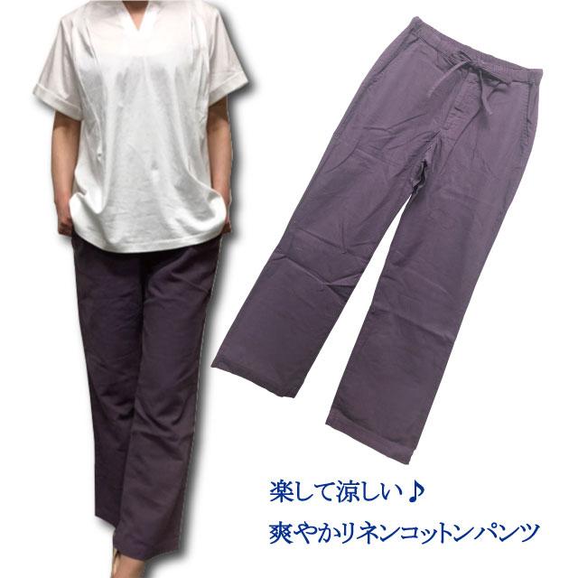 【DEBUTTO】【日本製】リネンコットンイージーパンツ (DM-14201-1)