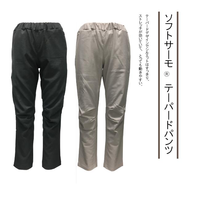 【DEBUTTO】【ソフトサーモ】ストレッチパンツ (DM-193142)