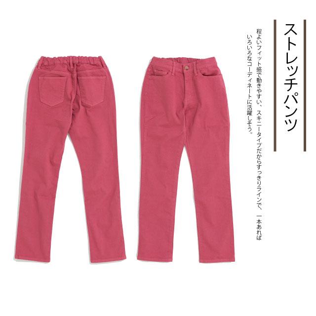 【maga-felicita】ストレッチパンツ (M191132)