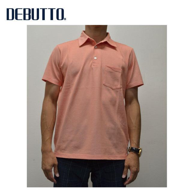 【DEBUTTOメンズ】【デビュー】【クールマックス】鹿の子ポロシャツ(DM-2119407)