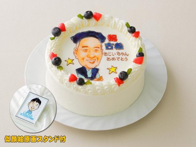 古希祝いの似顔絵ケーキ